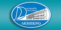 Алтайский краевой институт повышения квалификации рабоников образования